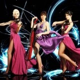 Job For Electric String Trio - 5 Star Hotels & Cruise Ships image