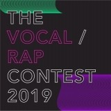 Global Online Vocal / Rap Contest 2019 Berlin NO FEE PAID image