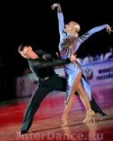 Cruise Ship Vacancy For Ballroom Dance Couple $1800 - $5500 Per Person Per Month image