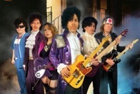 The Prince Project - A Prince and The Revolution Tribute Band - Other Tribute Band