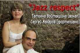 Tatyana  - Duo Ukraine