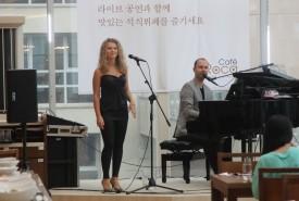 Duo Radiance - Duo Bulgaria Plovdiv, Bulgaria