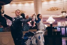 Mykyta Tkachenko - Ballroom Dancer - Kyiv, Ukraine