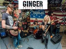 GINGER - Cover Band - Ukraine/Kiev, Ukraine