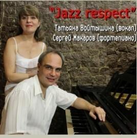 Tatyana  - Duo - Ukraine