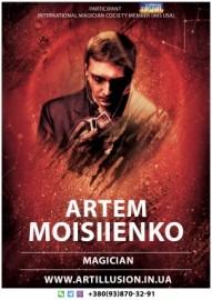Artemo - Cabaret Magician - Chernigiv, Ukraine