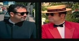 Elton Billy & Me image