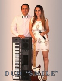 Smile  - Duo - Bulgaria, Bulgaria