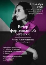 Assel Ayapbergenova - Pianist / Keyboardist - Kazakhstan