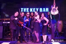 Freeways - Cover Band - shenyang, China