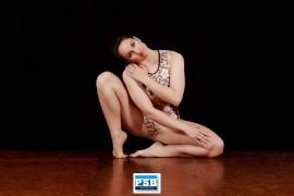 Louise Christina McGurk - Female Dancer - Edinburgh, Scotland
