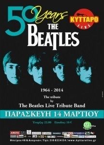 The Beatles Live Tribute Band - Beatles Tribute Band