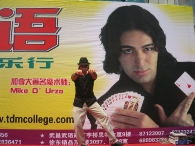 Mega Magic - Magician Mike D'Urzo - Stage Illusionist