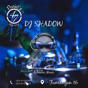 Dj.Shadow - Nightclub DJ