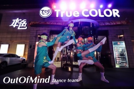 OutOfMid dace team - Other Dance Performer