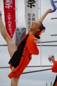 Yolanda - Female Dancer