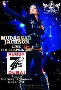 Mudassar Jackson image
