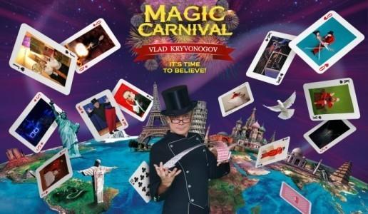 Magic Feet - Other Magic & Illusion Act