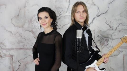INTANTUM   LOUNGE DUO - Duo