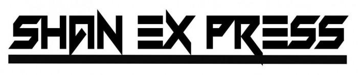 DJ shanexpress - Nightclub DJ