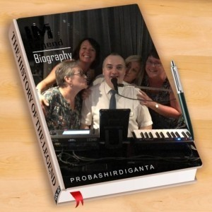 Benny Goodman - Pianist / Singer
