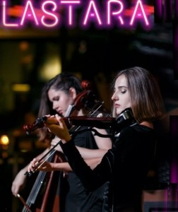 Lastara string duo/trio/cello solo - Cellist