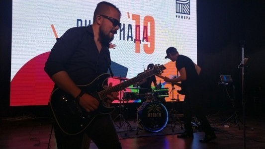 RADIO MALTA cover band - Cover Band