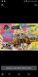 DJ TAZ - Nightclub DJ