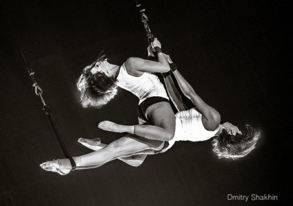 Body Trapeze - Other Speciality Act
