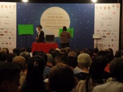 MagicMan HongWei - Stage Illusionist
