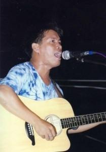 Che Gitara - Guitar Singer