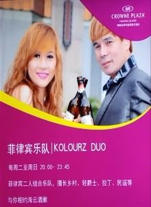 Kolourz Duo - Duo