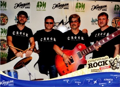CROCK - Rock Band